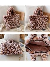 Animal Print Plush Material Crossbody Handbags With Chain