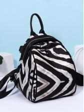 Trendy Zebra Print Adjustable Belt Backpacks For Women