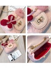 Stereo Flower Spin Lock Plush Chain Mini Shoulder Bag