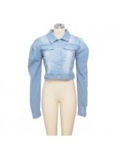 Turndown Collar Long Sleeve Denim Jacket