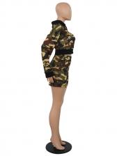 Stylish Zipper Camouflage Two Piece Short Set