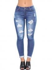 Smart Waist Skinny Ripped Jeans