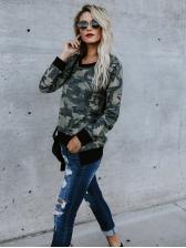 Casual Long Sleeve Camouflage Crewneck Sweatshirt