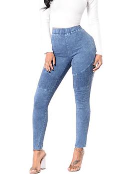 Minimalist Solid Color Elastic Waist Skinny Jeans