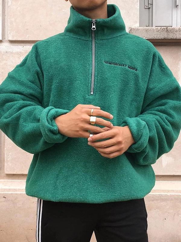 Solid Zipper Long Sleeve Loose Mens Sweatshirts