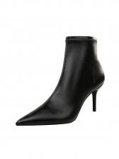Minimalist Pu Side Zipped Pointed Toe Black Boots