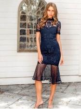 Fishtail Hem Fitted Blue Short Sleeve Lace Dress