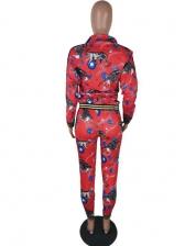 Fashion Animal Printed Trouser Co Ord