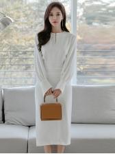 Simple Slim Fit White Long Sleeve Dress