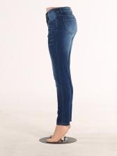 Versatile Knee Hole Skinny Jeans For Women