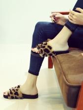 Casual Leopard Print Warm Fur Slippers For Women