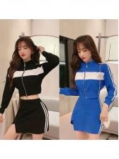 Sporty Contrast Color Side Stripe Two Piece Skirt Set