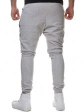 Solid Zip Up Decor Drawstring Harem Pants