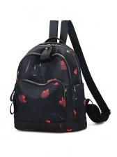 Multiple Zipper Printing Casual Backpacks For Women