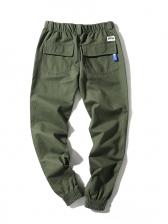 Versatile Solid Pockets Men Harem Pants