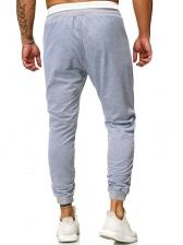 Leisure Side Striped Men Jogger Pants