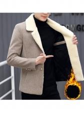 Contrast Color Slim Fit Business Men Winter Coats