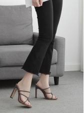 Square Toe Tiny Rhinestone Suede High Heel Slippers