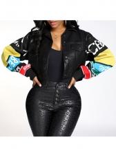 Fashion Patchwork Short Black Coat