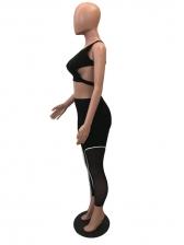 Gauze Patchwork Black 2 Piece Activewear Sets