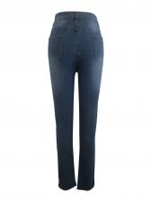 Minimalist Style Skinny Blue Jeans For Women