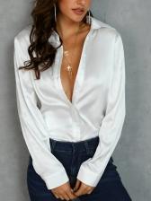 Minimalist Style All White Long Sleeve Shirts
