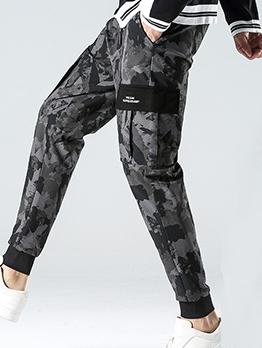 Versatile Camouflage Cargo Jogger Pants
