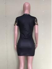 Vintage Style Animal Print Short Sleeve Bodycon Dress
