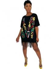 Colorful Numbers Print Tassel Hem Short Sleeve t-Shirt Dress