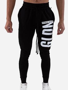 Elastic Waist Drawstring Skinny Casual Pants