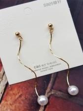 Simple Design Faux Pearl Long Earrings