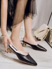 Plaid Embossed Pu Black Slippers