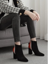 Contrast Color Womens Ankle Boots