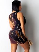 Pleated Hem Double Drawstring Printed Mini Dress