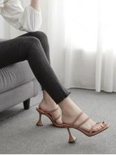 Solid Loop Toe Ladies Slippers