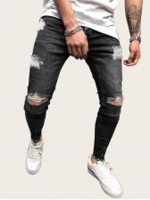 Fashion Solid Ripped Boyfriend Jeans