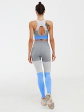 Contrast Color High Waist 2 Piece Yoga Outfit