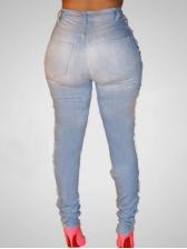 Fashion Skinny High Waist Distressed Jeans
