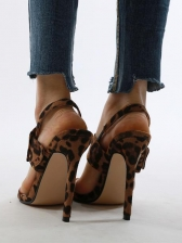 Animal Printed Buckle Strap Slingback Sandals