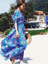 Backless Smart Waist Print Hobo Maxi Dress