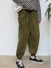 Leisure Loose Solid Jogger Pants
