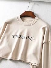 Khaki Letter Printed Cropped Sweatshirt