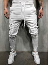 Casual Contrast Color Side Striped Men Sweatpants