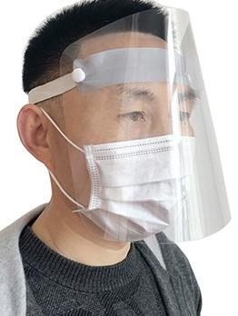 Dust Proof Oil-Splash Proof Face Mask