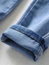 Skinny Side Crisscross High Waisted Jeans