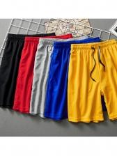 Versatile Solid Drawstring Sporty Half Pants
