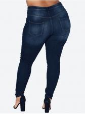 Fashion High Waist Plus Size Distressed Jeans