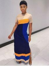 Contrast Color Short Sleeve T-Shirt Maxi Dress
