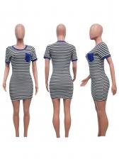 Contrast Color Striped Short Sleeve T-Shirt Dress