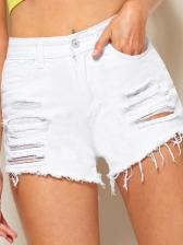 Summer High Rise Ripped White Denim Shorts